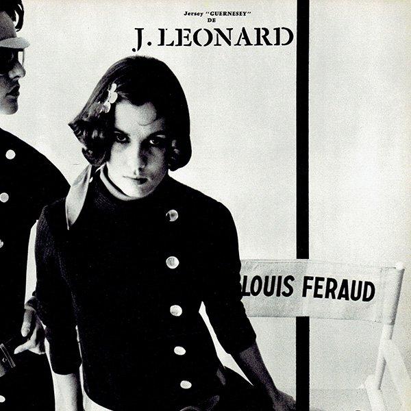 フランスの1960年代ファッション雑誌よりルイ・フェロー(Louis Feraud) 0138