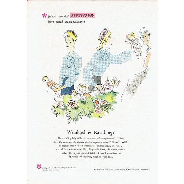 イギリスの1940年代ファッション雑誌よりGala LIPSTICK 口紅 0141