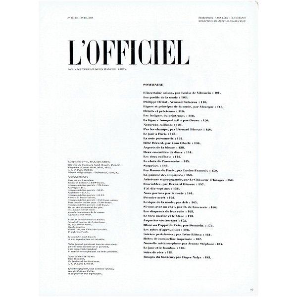 フランスの1940年代ファッション雑誌よりCaron(キャロン)香水 0143