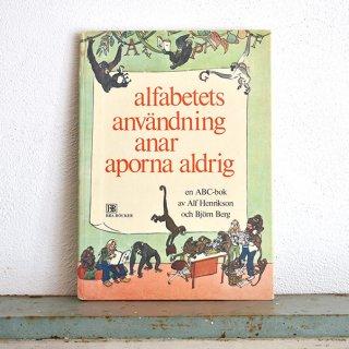 alfabetets anvandning anar aporna aldrig ビヨルン・ベルイ(Björn Berg) 1974年 033