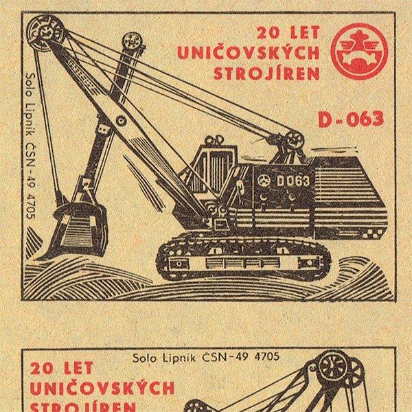 チェコのマッチラベル(未裁断)#165
