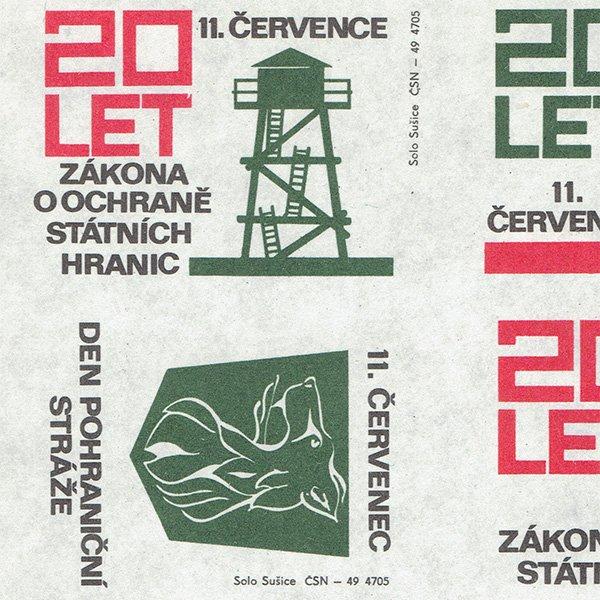 チェコのマッチラベル(未裁断)#166