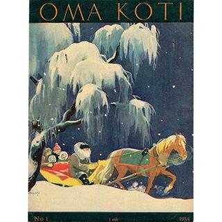 フィンランドの暮らしの情報誌 表紙 〜OMA KOTI〜No.1 0154