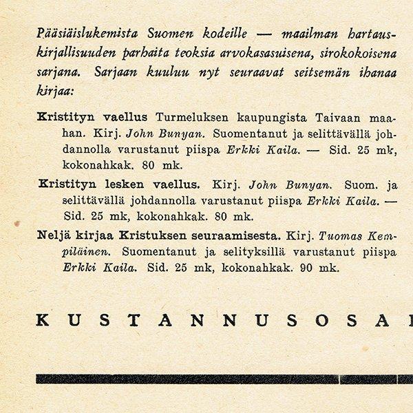 フィンランドの暮らしの情報誌 表紙 〜OMA KOTI〜No.7 0156