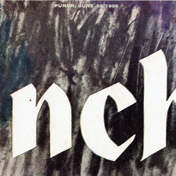 イギリスの風刺雑誌PUNCH(パンチ/クェンティン・ブレイク)1958年6月25日号 0177