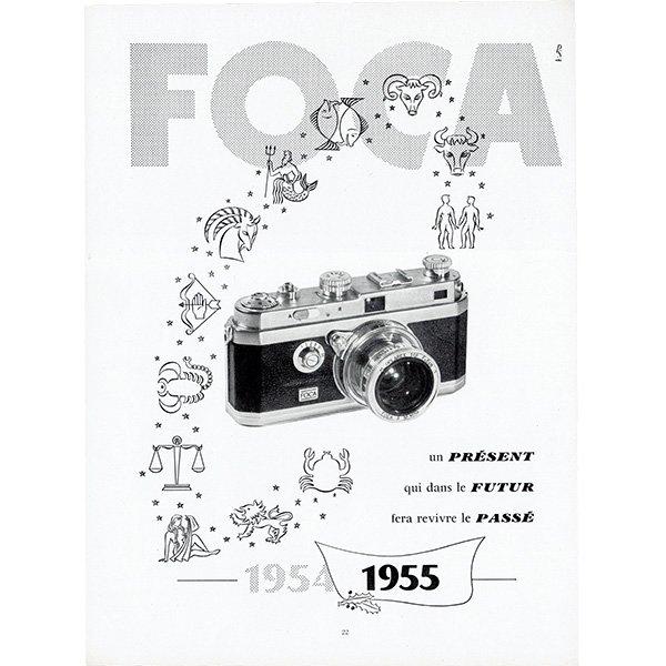フランスの1954年の雑誌よりFOCA((フォカ)の広告 0179