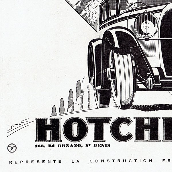 HOTCHIKISS(オチキス)1930年クラシックカーのヴィンテージ広告 0049<img class='new_mark_img2' src='https://img.shop-pro.jp/img/new/icons5.gif' style='border:none;display:inline;margin:0px;padding:0px;width:auto;' />