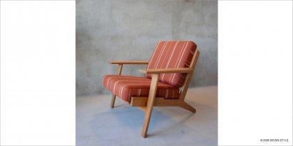 GETAMA / GE290 Easy Chair