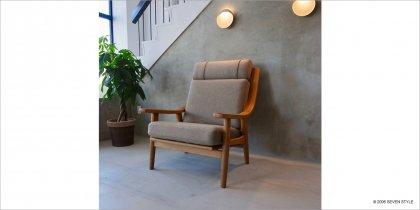 GETAMA / GE530 Easy Chair