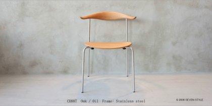 CH88T(オーク材)
