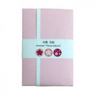 薫寿堂のお香 プリント 印香 花桜