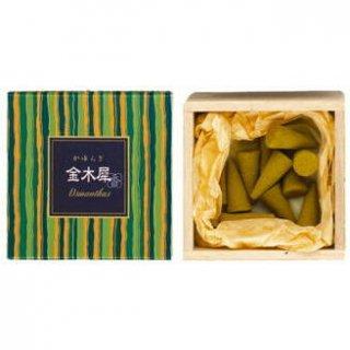 日本香堂のお香 かゆらぎ 金木犀 コーン