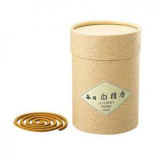 日本香堂のお香 毎日白檀香 渦巻