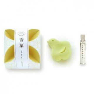 日本香堂のお香 香菓 ちどり形(黄色) オイル付
