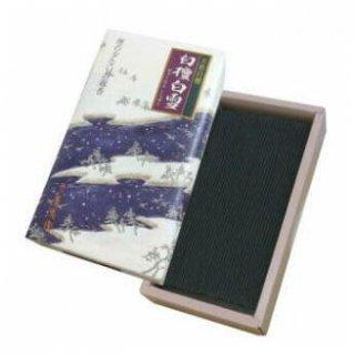 薫寿堂のお線香 白檀白雪 短寸バラ詰