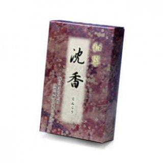 尚林堂のお線香 沈香和響  短寸大バラ