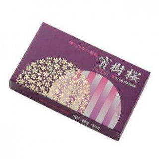 誠寿堂のお線香 微煙香 寶樹櫻 短寸大バラ