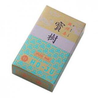 誠寿堂のお線香 微煙香 新寶樹 短寸大バラ