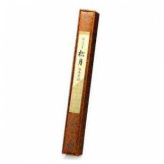 誠寿堂のお線香 特品沈香 松月 長寸