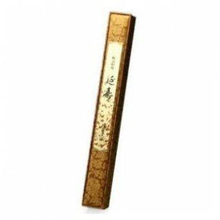 誠寿堂のお線香 極品伽羅 延寿 長寸