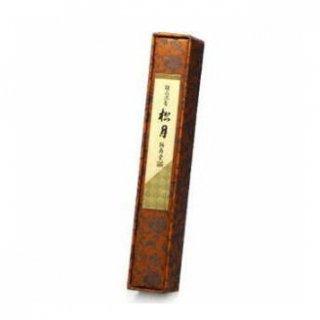 誠寿堂のお線香 特品沈香 松月 短寸