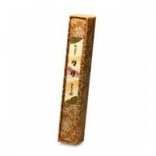 誠寿堂のお線香 極品沈香 日月 短寸