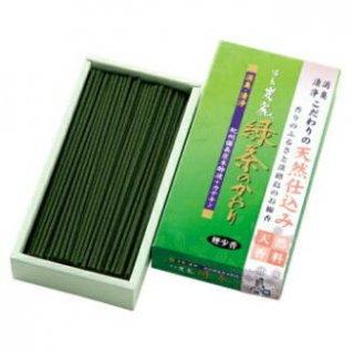 梅薫堂のお線香 備長炭麗 緑茶のかおり 短寸バラ詰