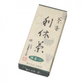 奥野晴明堂のお線香 茶香 利休茶 短寸バラ詰