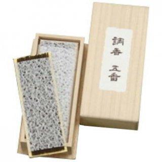 みのり苑のお線香 調香五番 短寸バラ詰 100本入