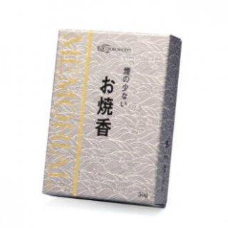 玉初堂のお焼香 煙の少ないお焼香 メモリアル 沈香の香り 30g