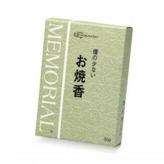 玉初堂のお焼香 煙の少ないお焼香 メモリアル 和の香り 30g