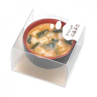 カメヤマローソク お味噌汁キャンドル