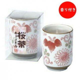 カメヤマローソク 桜茶キャンドル