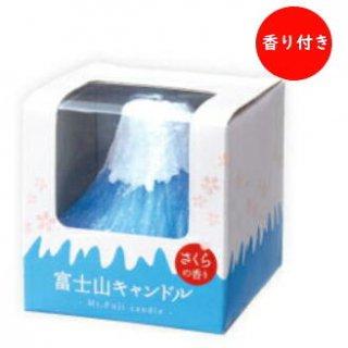 カメヤマローソク 富士山キャンドル