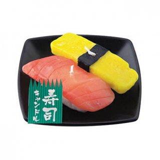 カメヤマローソク 寿司キャンドルA(マグロ・玉子)
