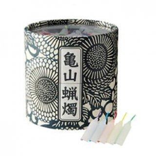 亀山ローソク 亀山五色蝋燭