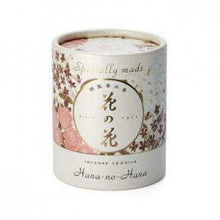 日本香堂のお香 特製花の花 3種入 CL12巻入