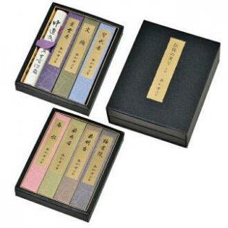 玉初堂のお線香ギフト 伝統の薫り 七種 詰め合わせ  紙箱(2段重ね)