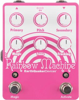 Effects Pedal – EarthQuaker Devices, Rainbow Machine, Polyphonic Pitch Mesmerizer