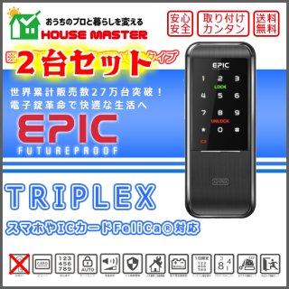 TRIPLE X 2WAY(非常用キー無)2台セット