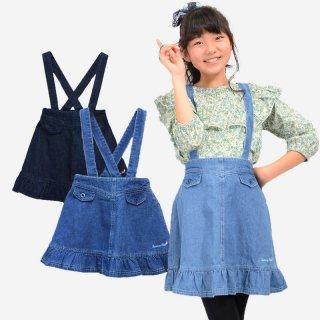 タスキ付きスカート