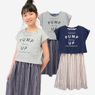 Tシャツ×ストライプワンピ 2枚SET