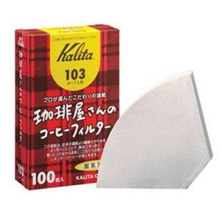 【箱買い】カリタ・珈琲屋さんのコーヒーフィルター【酸素漂白103】100枚入25セット【返品不可商品】