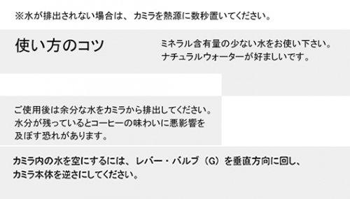 Kamira カミラ 直火式エスプレッソメーカー オレンジ