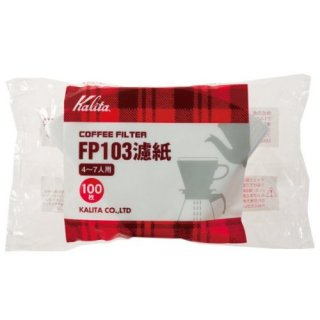Kalita カリタ コーヒーフィルター ホワイト 100枚入 FP103濾紙 4〜7人用 #15085