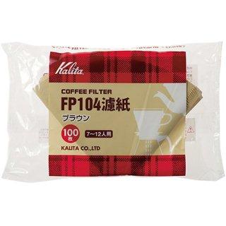 Kalita カリタ コーヒーフィルター ブラウン 100枚入 FP104濾紙 7〜12人用 #17031