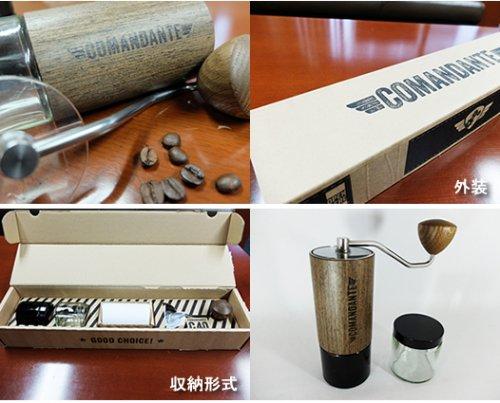 COMANDANTE コマンダンテ コーヒーグラインダー ゼブラ Art.Nr.2004