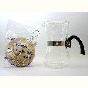 KONOネル用コーヒーサーバー3人用 CS-30