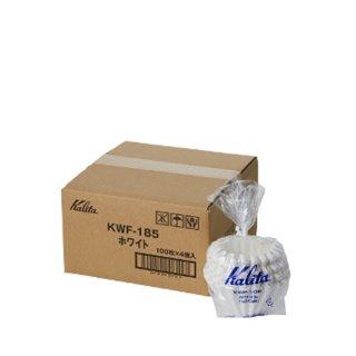 Kalita カリタ ウェーブフィルター 185 ホワイト 100枚入 KWF-185(100P) #22212