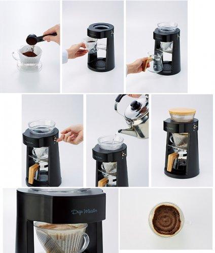 APIX アピックス コーヒーメーカー ドリップマイスター ADM-200-BK ブラック